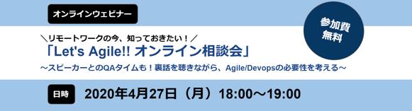 Agile Webinar-1